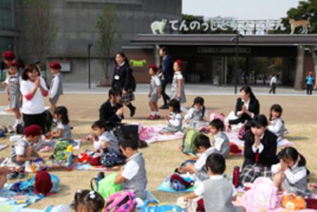 子ども教育コース】奈良文化幼稚園の遠足に参加しました | きらら ...
