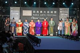 奈良県大芸術祭オープニングに参加しました!