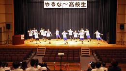 私立中学・高校入試相談会に参加 ダンス部が出演しました!
