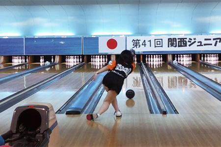 ボウリング競技の関西ジュニア選手権で大活躍しました!