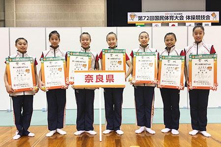 新体操部が国体で団体六位入賞しました!