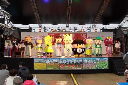 奈良県大芸術祭「万葉浪漫」運営ボランティアスタッフとして活躍しました