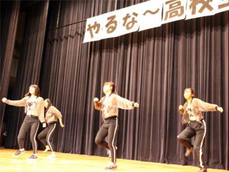 ダンス部 「やるなー高校生」でダンス披露!