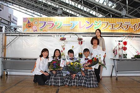花高合戦2018で優勝しました!