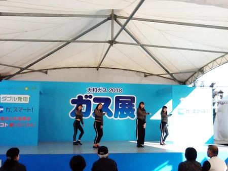 本校ダンス部がガス展で見事なパフォーマンスを披露しました