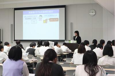 消費者教育講演を行いました