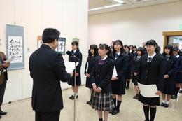 本校生が奈良県高等学校総合文化祭書道の部で優秀賞を受賞しました!