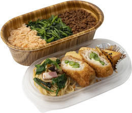 食文化生が考案したお弁当が「お弁当・お惣菜大賞2020」で入賞しました!
