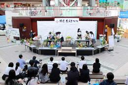華道部が『花高合戦』で三連覇!