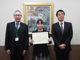 「税に関する高校生の作文」で葛城税務署長賞を受賞!